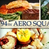 Half Off Dinner for Two at 94th Aero Squadron