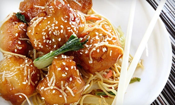 Happy Panda - Lexington: $10 for $20 Worth of Chinese Cuisine at Happy Panda