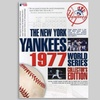 The New York Yankees: 1977 World Series Collector's Edition