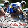 Half Off at Peloton Cycling Center