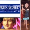 Fred Astaire  - Loop: $15 for a Private Lesson and Party at Fred Astaire Dance Studio ($35 Value)
