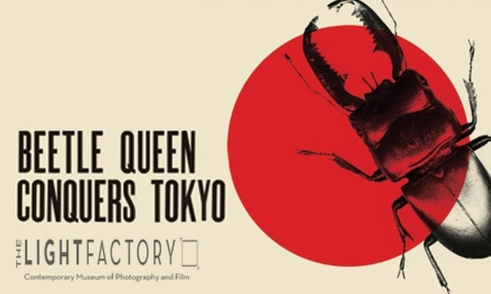 "The Light Factory - First Ward: $7 for Two Tickets to ""Beetle Queen Conquers Tokyo"", Showing at the Duke Energy Theatre, Presented by The Light Factory"