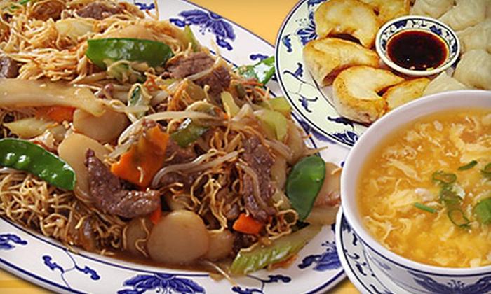 Yen's Gourmet Chinese Restaurant - Shadyside: $10 for $20 Worth of Chinese Fare at Yen's Gourmet Chinese Restaurant