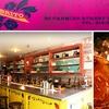 Cabrito  - West Village: $30 for The Margarita Pitcher at Cabrito ($60 Value)