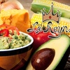 $7 for Mexican at La Reyna