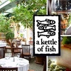 Inaugural Groupon Vancouver Deal: Half Off at A Kettle of Fish