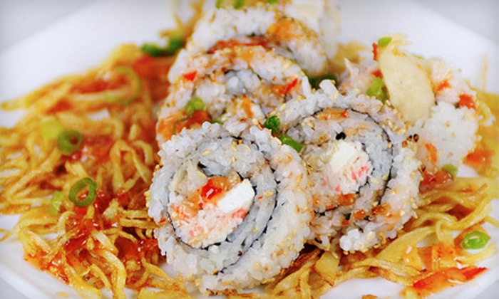 Asuka  - Weston: $10 for $20 Worth of Japanese Dinner Fare at Asuka in Morrisville