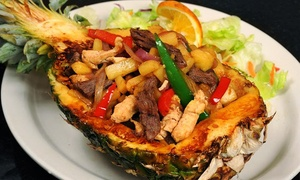 El Alamo Mexican Grill: Mexican Cuisine for Two or Four at El Alamo Mexican Grill (Up to 33% Off)