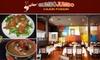 Gumbo Jumbo- CLOSED - Downtown San Jose: $20 for $40 Worth of Cajun Fusion Cuisine at Gumbo Jumbo