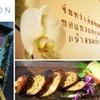 Half Off Thai Cuisine at MangoMoon