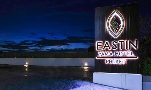 Phuket: 4* Stay at Eastin Hotel 8