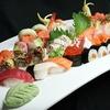 Half Off Japanese Cuisine at Arirang Hibachi Steakhouse and Sushi Bar