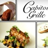 Half Off at the Capitol Grille