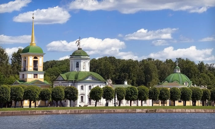 Russia Tour with Airfare - Moscow and St. Petersburg: Nine-Day Tour of Moscow and St. Petersburg with Roundtrip Airfare from East West Tours