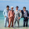 Yacht Rock Revival – Up to 53% Off Music Revue
