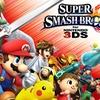Super Smash Bros. Game Download for Nintendo 3DS