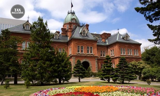 Japan: Hokkaido Tour + Local Stay 0