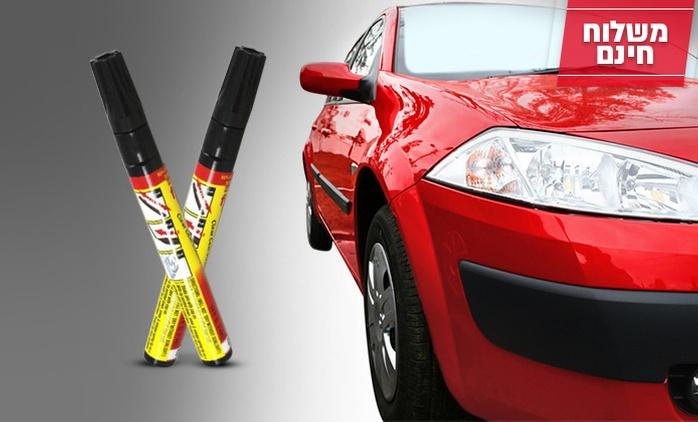 עט הפלא להסרת שריטות מהרכב, עמיד במים ומתאים לכל הצבעים, ב-35 ₪ בלבד ל-2 יחידות. משלוח חינם!