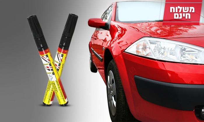 ניקי אחזקות בעמ: עט הפלא להסרת שריטות מהרכב, עמיד במים ומתאים לכל הצבעים, ב-35 ₪ בלבד ל-2 יחידות. משלוח חינם!