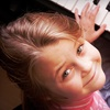 Up to 60% Off Private Music Lessons at SuperMusic