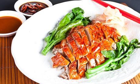 Chinesisches 3-Gänge-Menü für zwei oder vier Personen im Chinarestaurant Four Seasons (bis zu 24% sparen*)