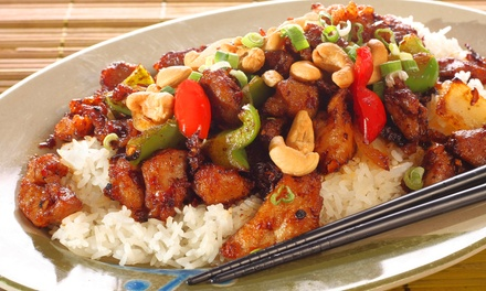 Authentic Chinese Food for Dine-In or Take-Out at China Garden (Up to 47% Off)