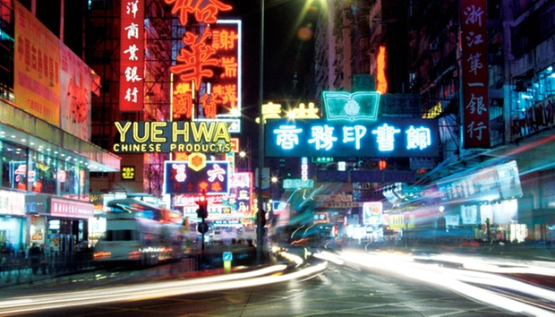 HK: Boutique Hotel + Flights 4