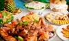 La Marginal Restaurant - Northeast San Antonio: Puerto Rican Cuisine for Dinner at La Marginal (Half Off). Four Options Available.