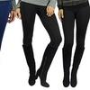 Fleece-Lined Leggings (2-Pack)