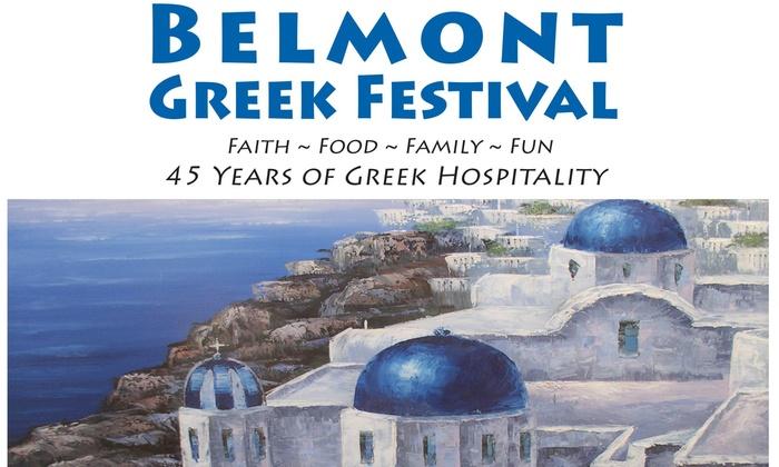 Belmont Greek Festival - Belmont: Up to 50% Off Greek Festival at Belmont Greek Festival- Labor Day Weekend 2015