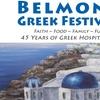 Up to 50% Off Greek Festival at Belmont Greek Festival