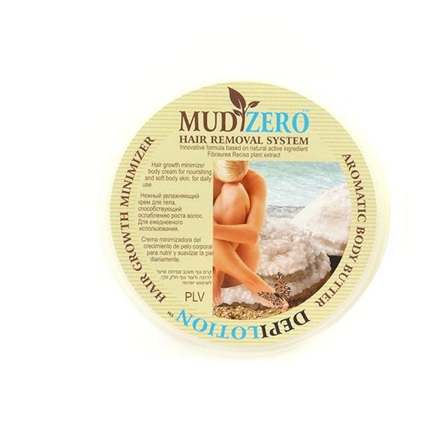 Aroma Dead Sea Mud Zero Ladies Hair Removal System
