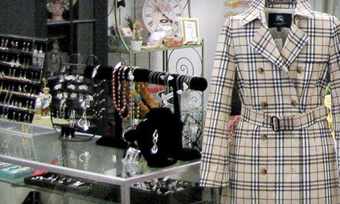 Amelia's Antics - Millbrae: $25 for $50 Worth of Boutique Consignment Apparel at Amelia's Antics in Millbrae