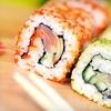 Half Off Japanese Food at Volcano Sushi Bar