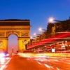 Paris : chambre double Classique avec petit déjeuner