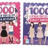 2000 Sticker Dress-Up Fashion Designer & Perfect Parties Books (2pk.)