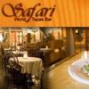 57% Off at Safari World Tapas Bar