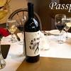 Half Off Fine Dining at Passport Restaurant