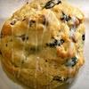 Half Off Breck's Gourmet Cookies in Kissimmee