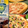 Half Off at NYPD Pizza