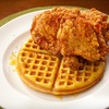 Half Off Southern Cuisine at Soul