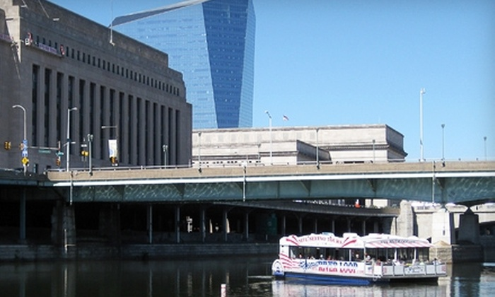 Schuylkill Banks River Tours - Center City West: $24 for Two Tickets to Secrets of the Schuylkill Boat Tour from Schuylkill Banks River Tours (Up to $50 Value)