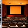 51% Off Belcourt Theatre Membership
