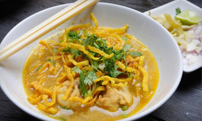 Lao Village - Downtown: $10 for $20 Worth of Southeast Asian Fare at Lao Village