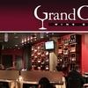 Half Off at Grand Cru Wine Bar
