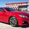 Up to 65% Off Complete Auto Detail