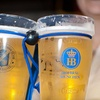 Up to 57% Off Oktoberfest Outing in Lake Worth