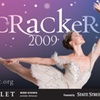 """Boston Ballet - Chinatown / Leather District: $60 Tickets to """"The Nutcracker"""" at Boston Ballet—Multiple Nights Available"""
