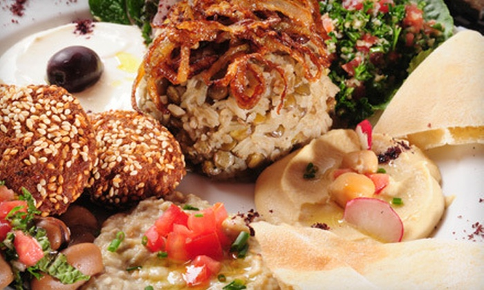 Maza Restaurant - DePaul: Lebanese Fare or Catering from Maza Restaurant (Half Off)