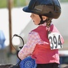 42% Off Horseback Riding